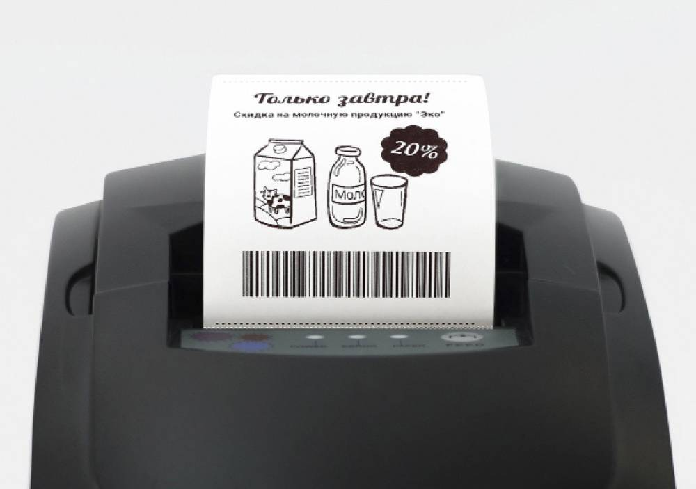 Онлайн-ККТ Viki Print 57 Plus