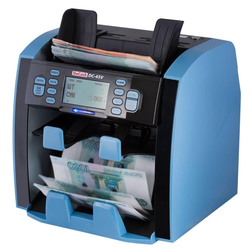 2-х карманный счетчик банкнот DoCash DC-45V