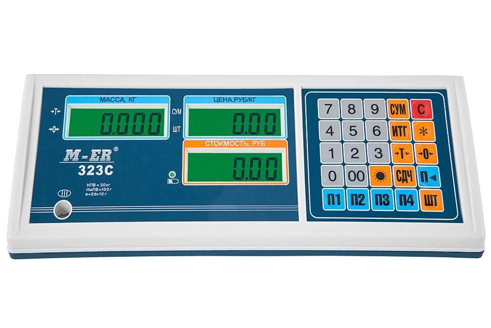 M-ER 322AC-15.2 LCD