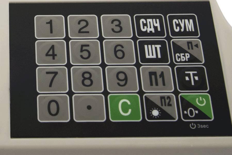 326-acp-lcd кнопки