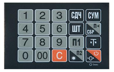 M-ER 327ACP-32.5 с АКБ (со стойкой) LED