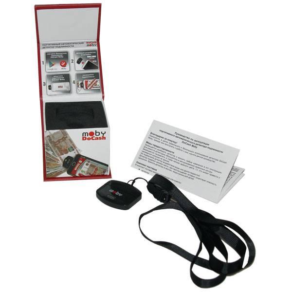 portativniy-avtomaticheskiy-detektor-podlinnosti-docash-moby-4